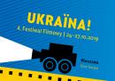 ukraina-festiwal-filmowy