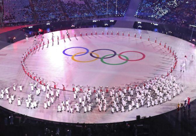 Igrzyska paraolimpijskie: otwarcie od 11:40 w TVP