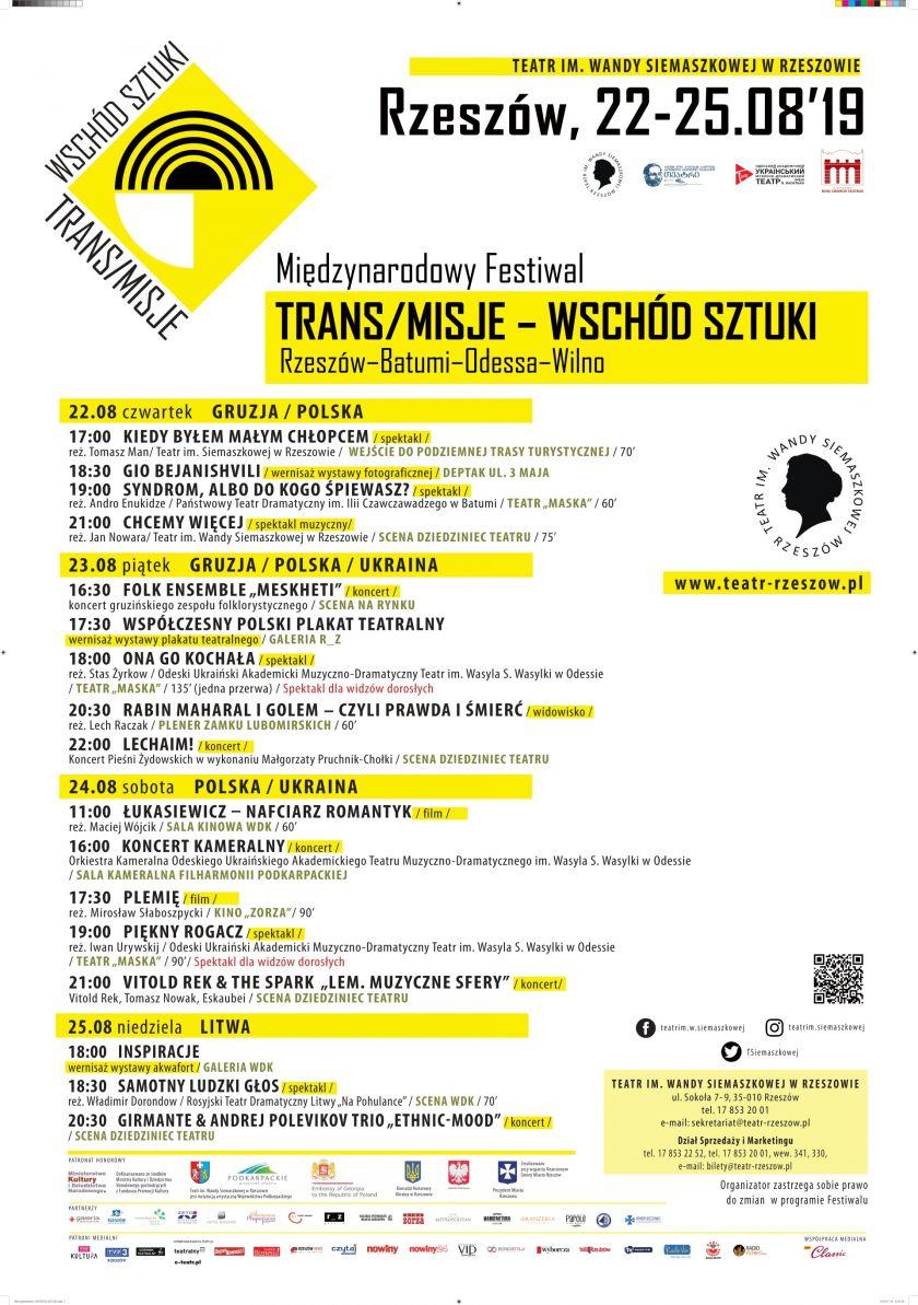 Międzynarodowy Festiwal TRANS/MISJE – Wschód Sztuki Rzeszów-Batumi-Odessa-Wilno