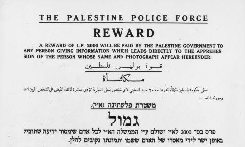 Władze brytyjskie w Palestynie obiecały 2000 funtów nagrody temu, kto dostarczy informację, która pomoże schwytać przywódcę Irgunu Menachema Begina. Fot. Express/Hulton Archive/Getty Images
