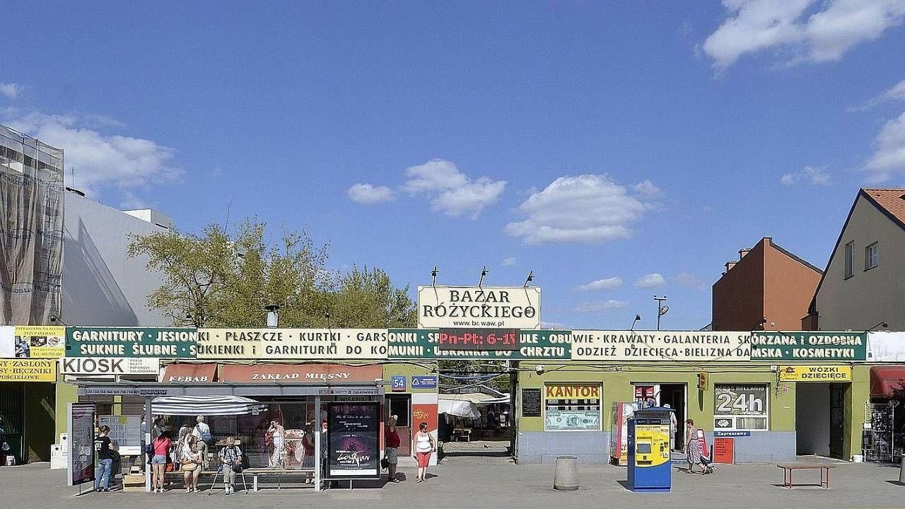Bazar Różyckiego wymagał rewitalizacji, ale efekt końcowy budzi wątpliwości (fot. Wiki 3.0/Adrian Grycuk)