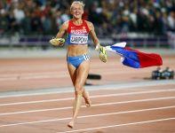 Julia Zaripowa wygrała bieg finałowy na 3000 metrów z przeszkodami (fot. PAP/EPA)