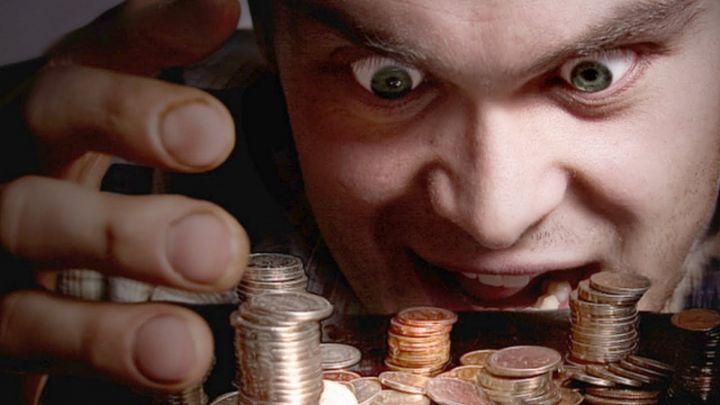 гульні рабіць грошы