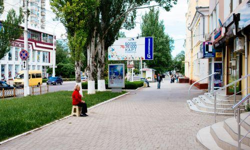 Ulica w Tyraspolu (fot. Kuba Głębicki)