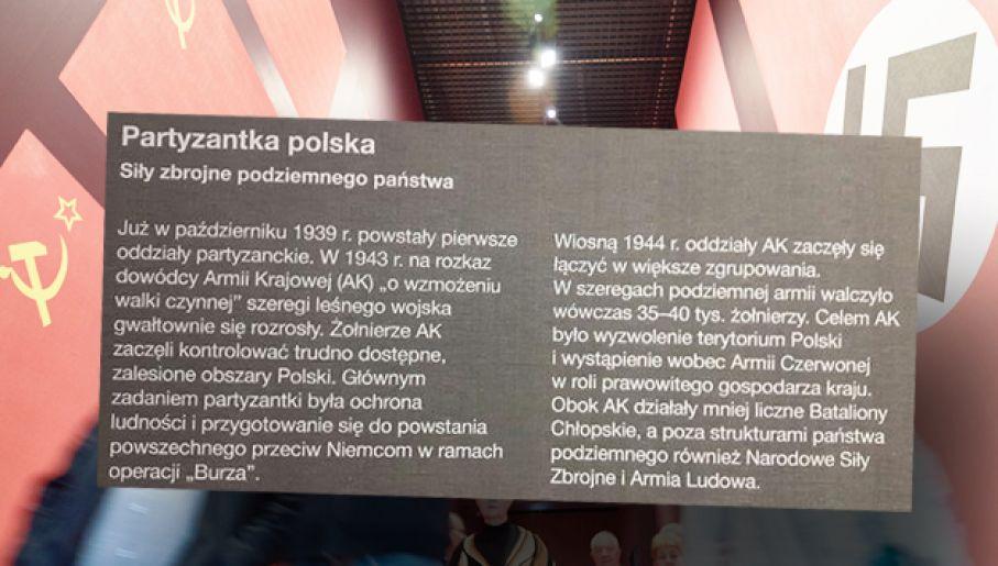 Rzecznik muzeum zapewnia, że błędy zostaną poprawione, ale trochę po potrwa (fot. Adam Warżawa)