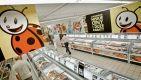 Naruszenie prawa konsumentów trwa od 2016 r. (fot. Piotr Malecki/Bloomberg via Getty Images)